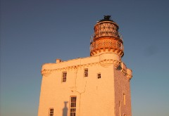 Museum of Scottish Lighthouses, Fraserburgh